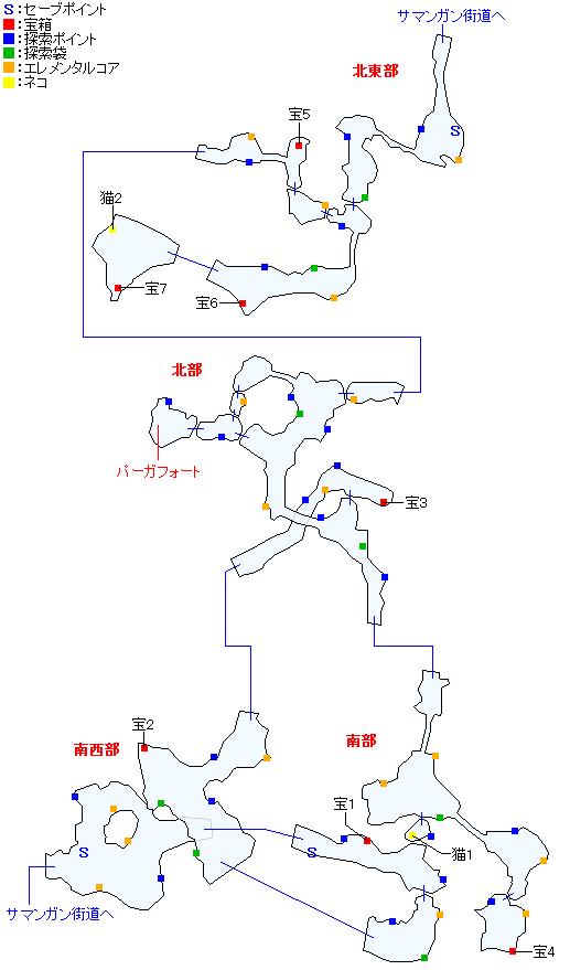 サマンガン樹界マップ