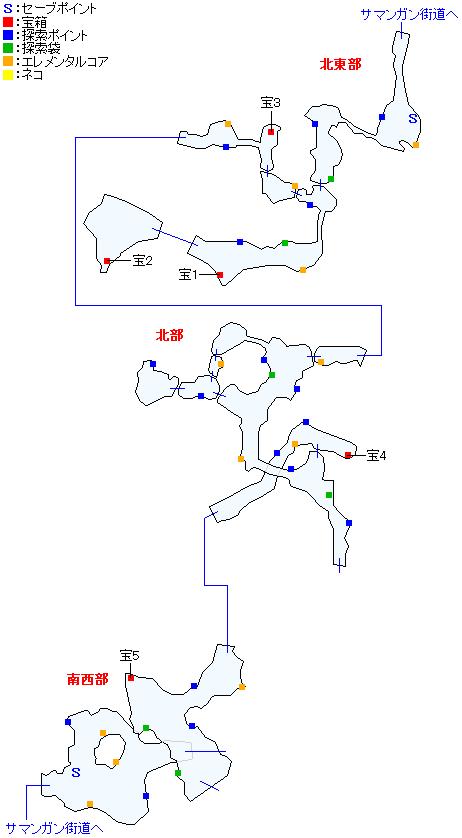 マップ画像・サマンガン樹界(分史世界・エリーゼエピソード4)