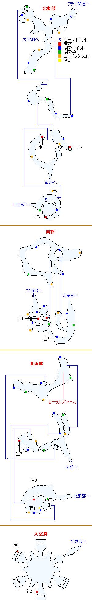 バーミア峡谷マップ