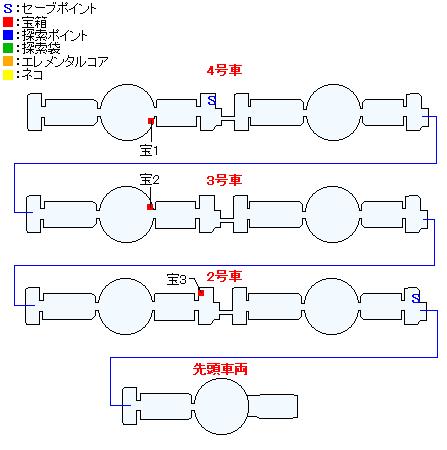 マップ画像・特別列車ストリボルグ号(正史世界・チャプター1)