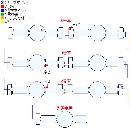 マップ画像・特別列車ストリボルグ号(分史世界・チャプター1)