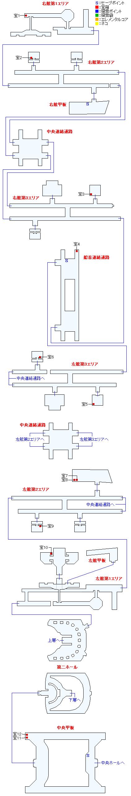 マップ画像・旅船ペリューン