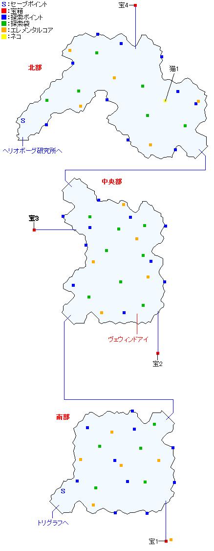 マップ画像・トルバラン街道(正史世界&分史世界・アルヴィンエピソード2)