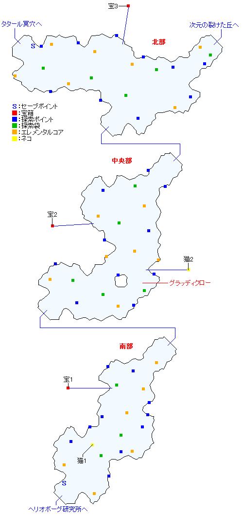 マップ画像・ルサル街道(正史世界)