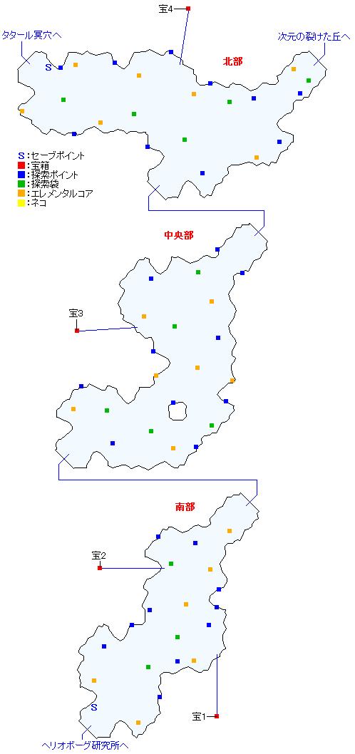マップ画像・ルサル街道(分史世界・チャプター7)