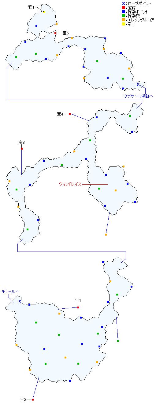 カタマルカ高地マップ