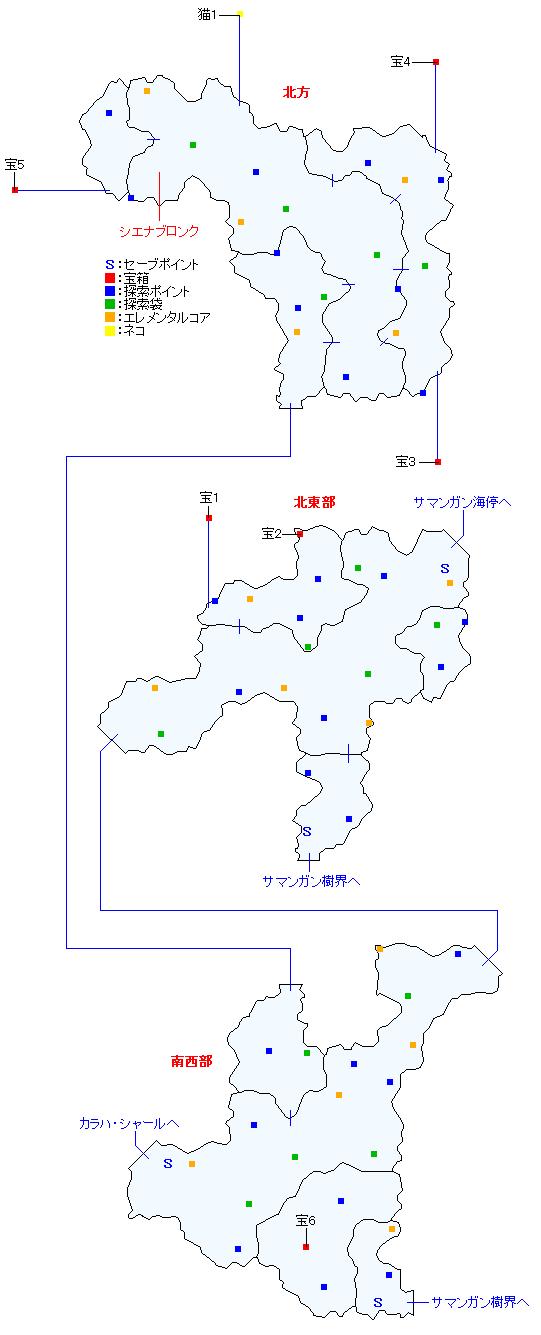 マップ画像・サマンガン街道(正史世界)