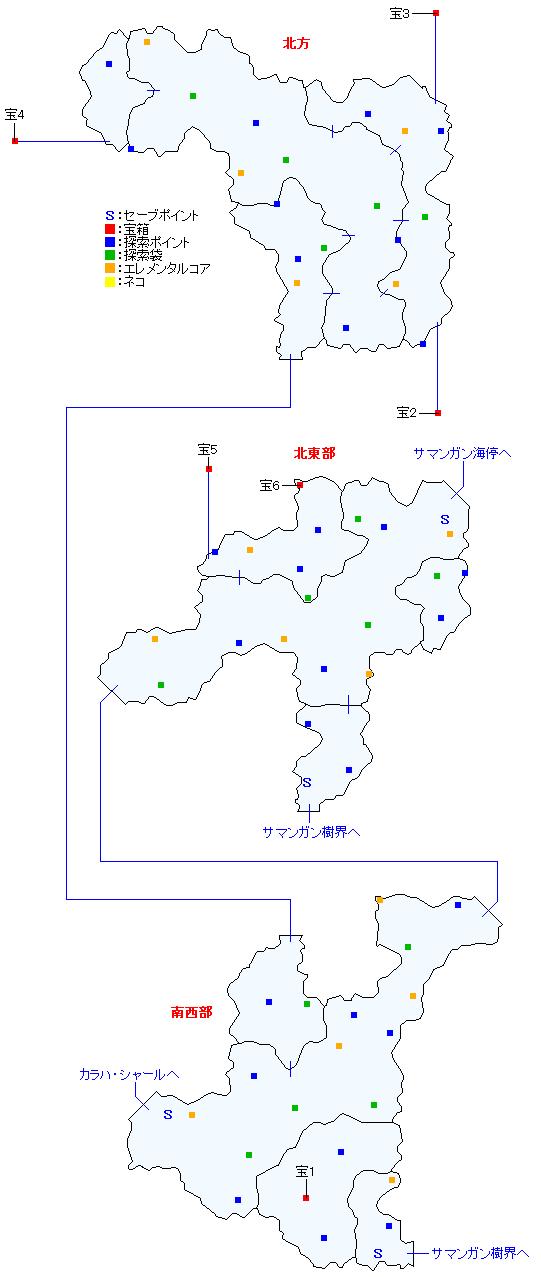 マップ画像・サマンガン街道(分史世界・チャプター12&エリーゼエピソード4)
