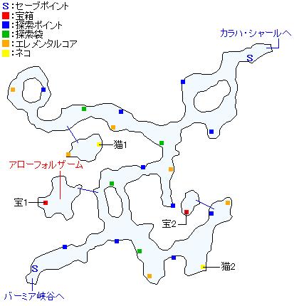 マップ画像・クラマ間道