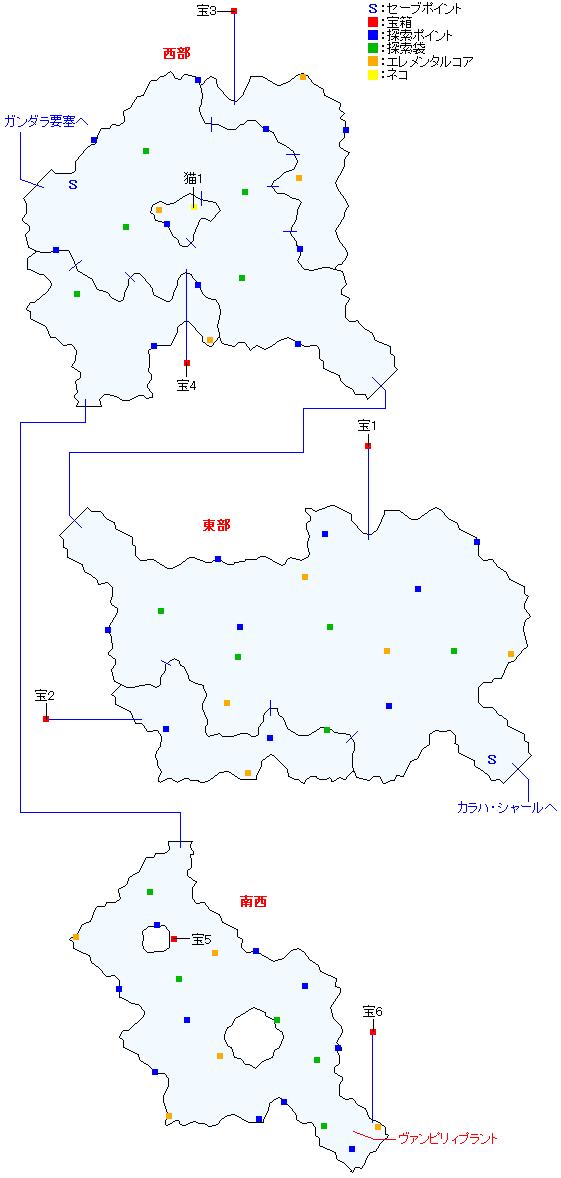 タラス街道マップ