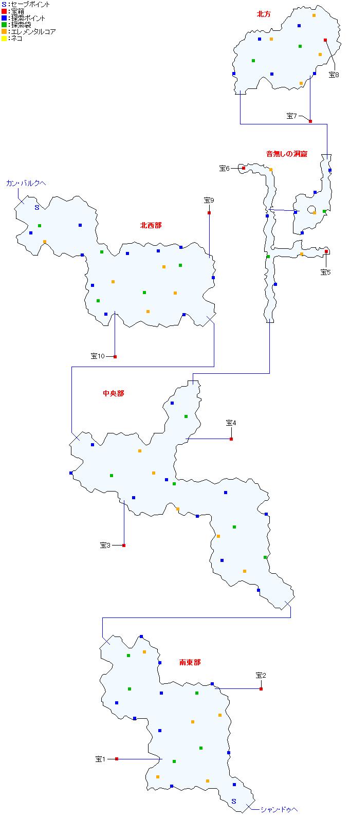 マップ画像・モン高原(分史世界・チャプター8~9)