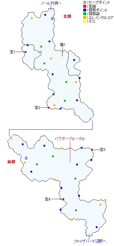 セイライ冷原マップ
