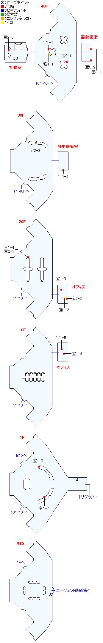 クランスピア社マップ