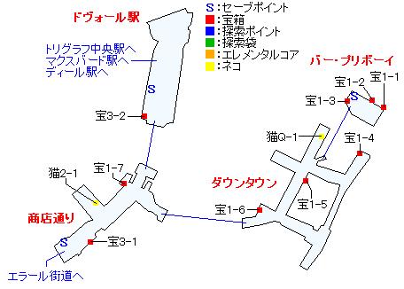 マップ画像・ドヴォール