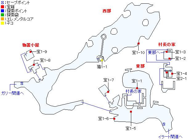 マップ画像・ハ・ミル