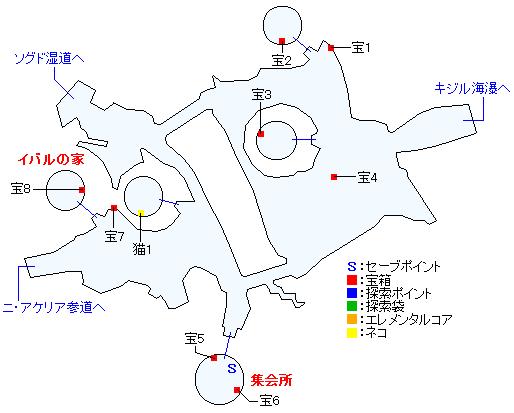 マップ画像・ニ・アケリア(正史世界)