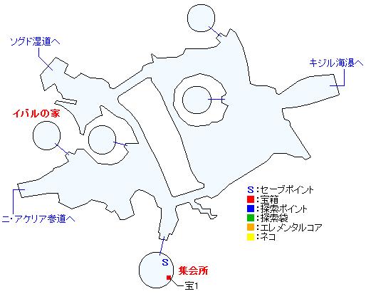 マップ画像・ニ・アケリア(分史世界・チャプター7)