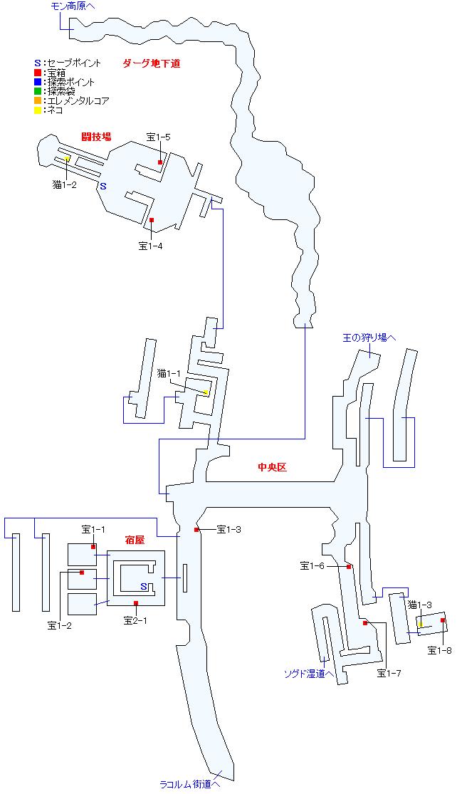 マップ画像・シャン・ドゥ