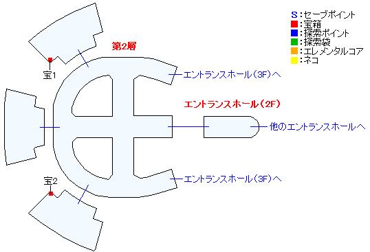 マップ画像・オルダ宮(分史世界・ローエンエピソード3)