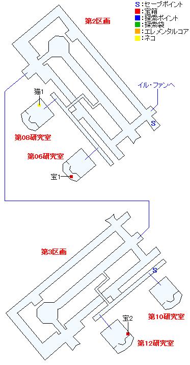 マップ画像・ラフォート研究所(正史世界)