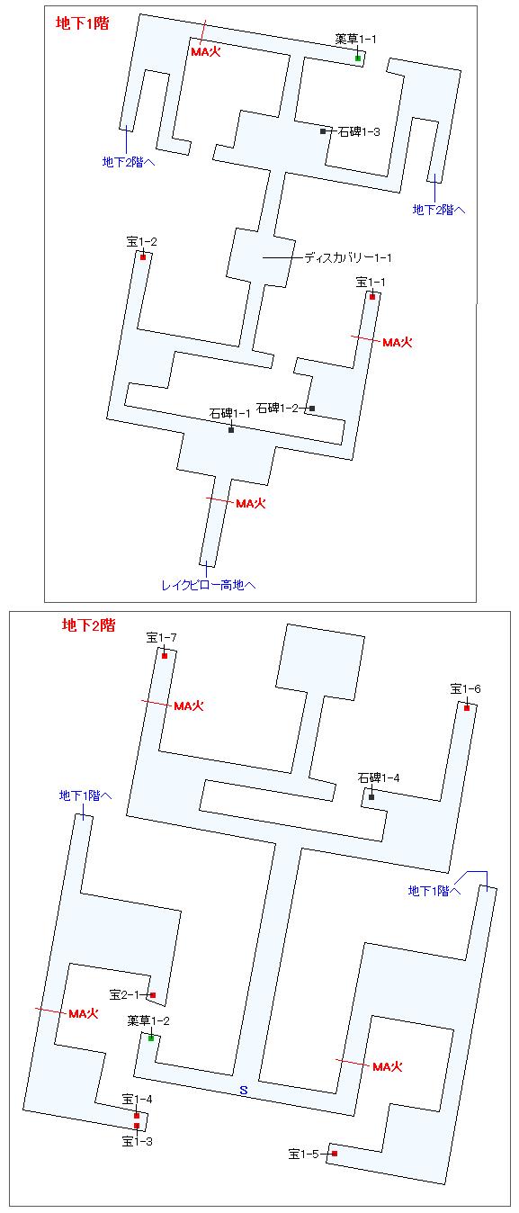 ガラハド遺跡マップ