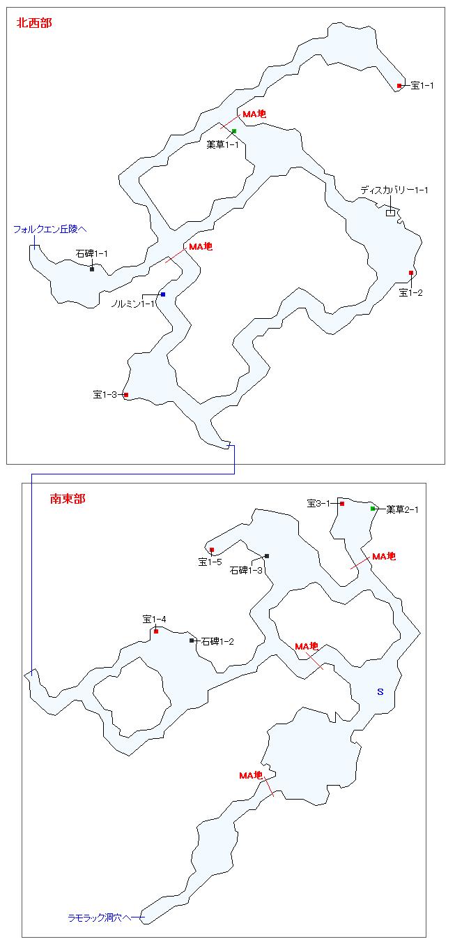 ボールス遺跡マップ