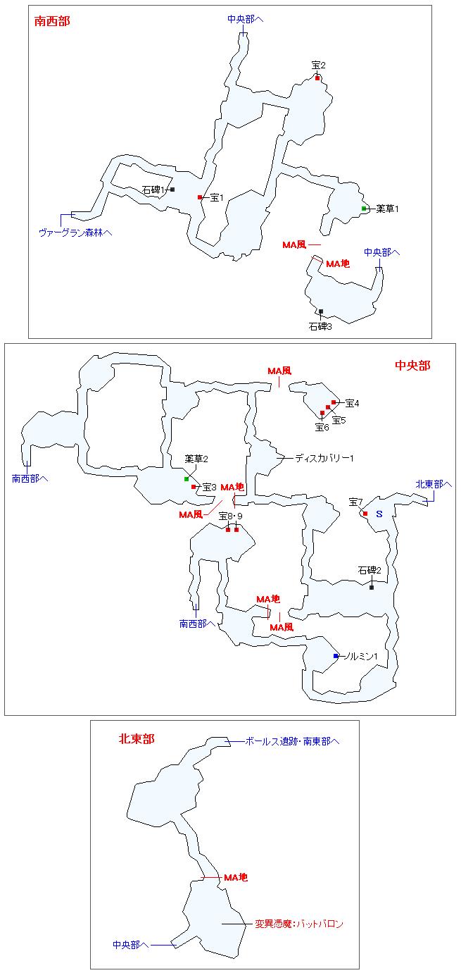 ラモラック洞穴マップ