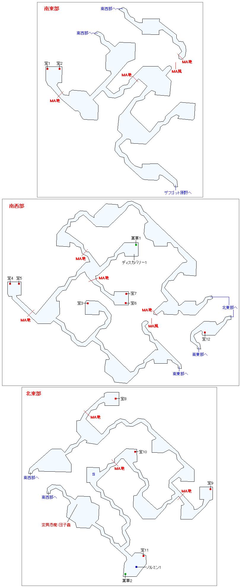 トリスイゾル洞マップ