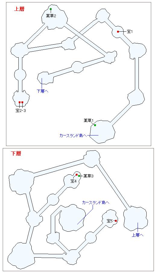 ザ・カリスIIIマップ