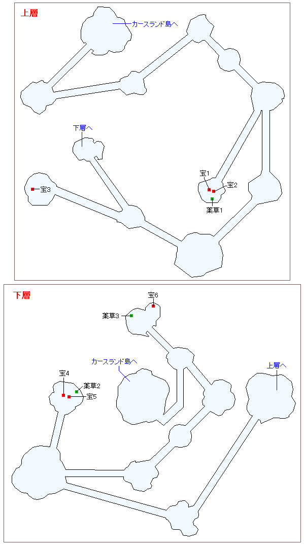 ザ・カリスIVマップ