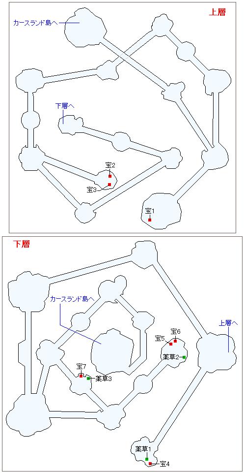 ザ・カリスVIIIマップ