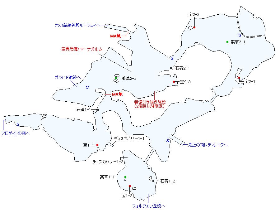 レイクピロー高地マップ