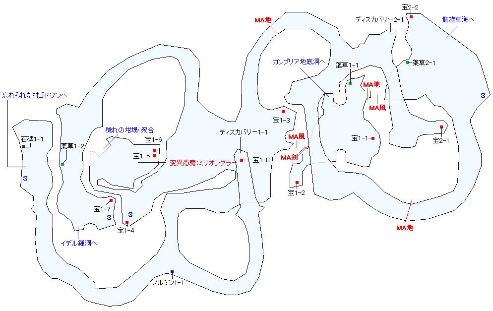 バイロブクリフ崖道マップ