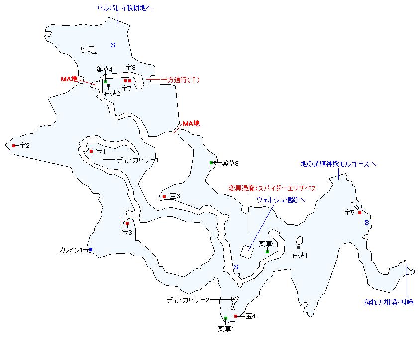 アイフリードの狩り場マップ