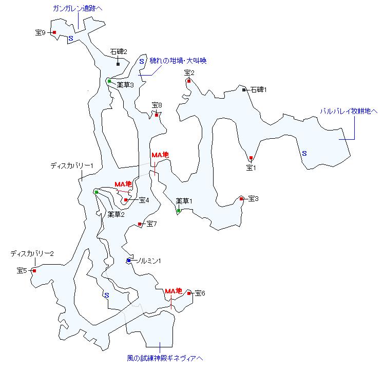 ウェストロンホルドの裂け谷マップ