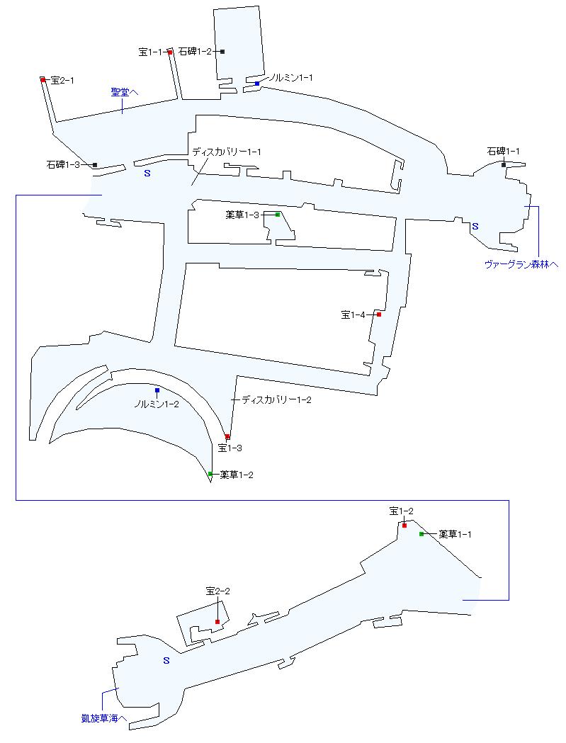 職人の街ラストンベルマップ