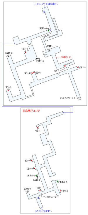 ヴィヴィア水道遺跡マップ