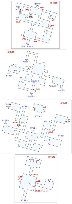 遺構窟メルシオマップ