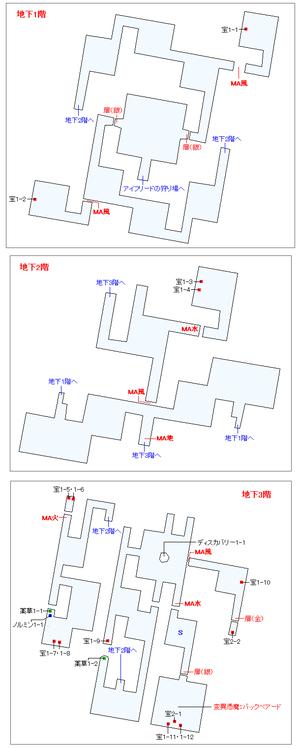 ウェルシュ遺跡マップ