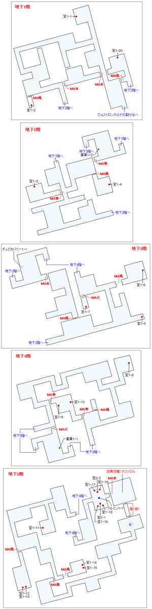 ガンガレン遺跡マップ