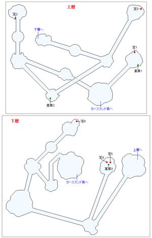ザ・カリスIマップ