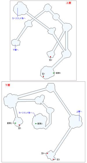 ザ・カリスIIマップ