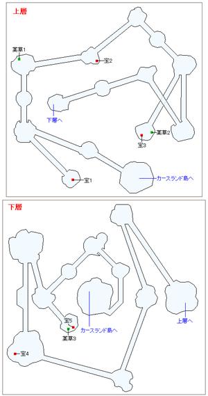 ザ・カリスVマップ