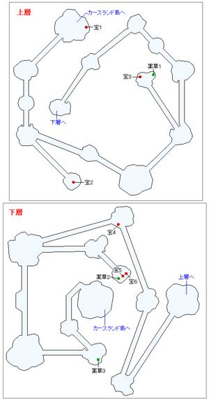 ザ・カリスVIマップ