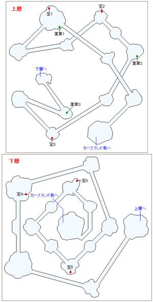 ザ・カリスVIIマップ